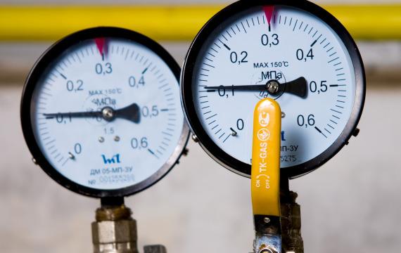 НАК «Нафтогаз України» виграв Стокгольмський арбітраж