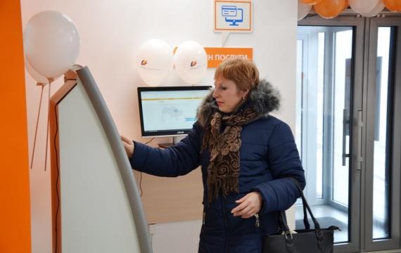 Зареєструватися в Особистому кабінеті можна самостійно або в центрі обслуговування клієнтів
