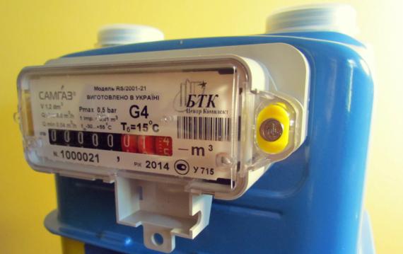 Впервые в методике расчета расходов на добычу газа использовала такой показатель как «стоимость капитала»